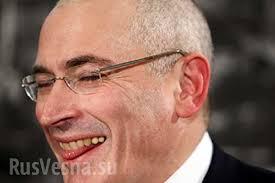 О чем забыл Ходорковский. Видео