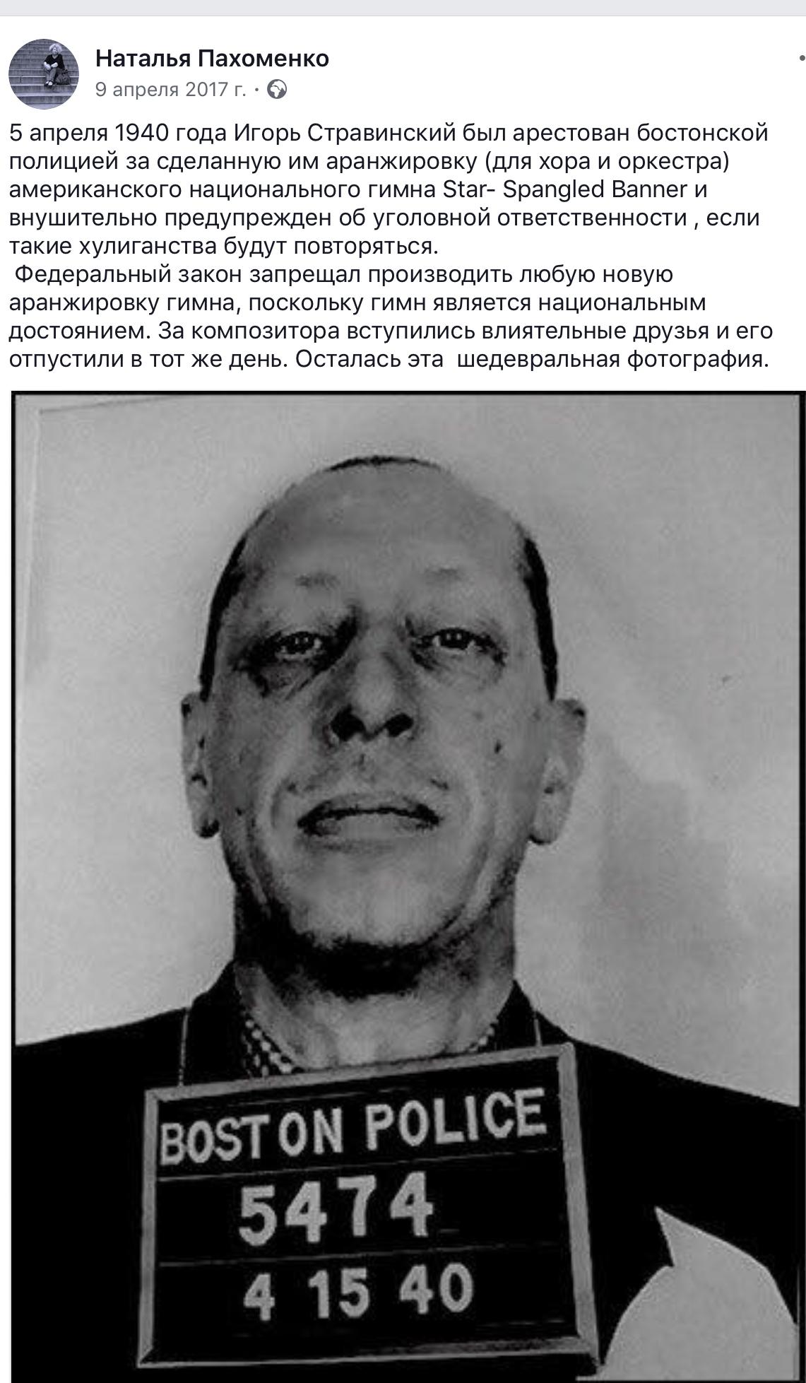 Игорь Стравинский в США