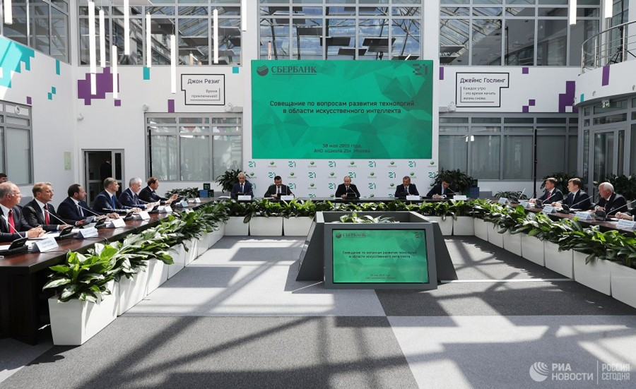 Путин: Россия должна стать ключевой площадкой для решения научных задач