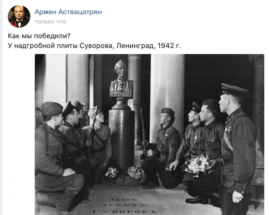 1942 год, Ленинград