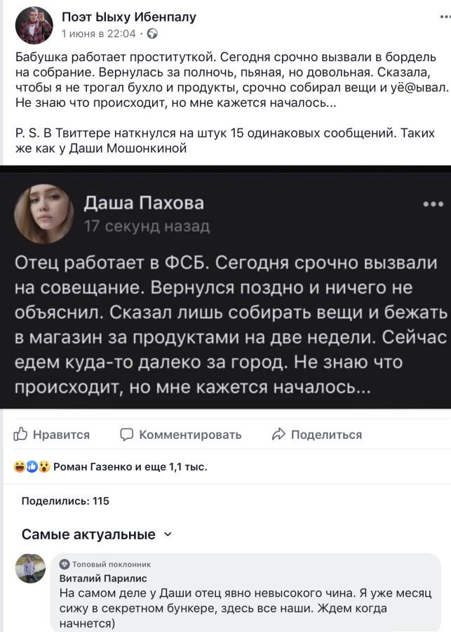 https://ic.pics.livejournal.com/matveychev_oleg/27303223/13480987/13480987_900.jpg