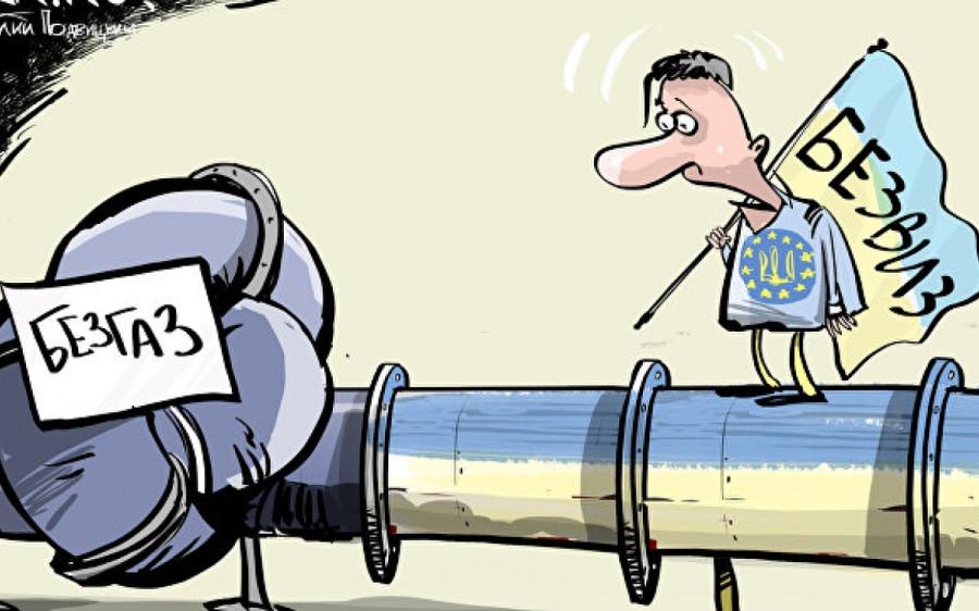 Цена упёртости Украины – 3 миллиарда долларов в год