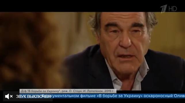 Оливер Стоун представил новый фильм — «В борьбе за Украину»