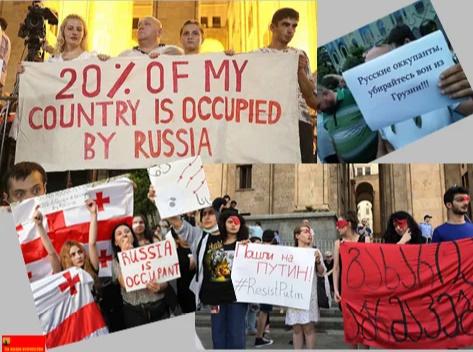 Немного фактов русской оккупации Грузии