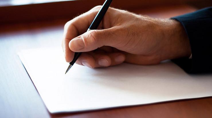 Письмо в редакцию от победителя