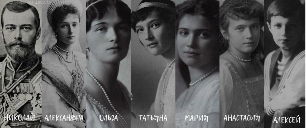Госдума почтит память императора Николая II минутой молчания