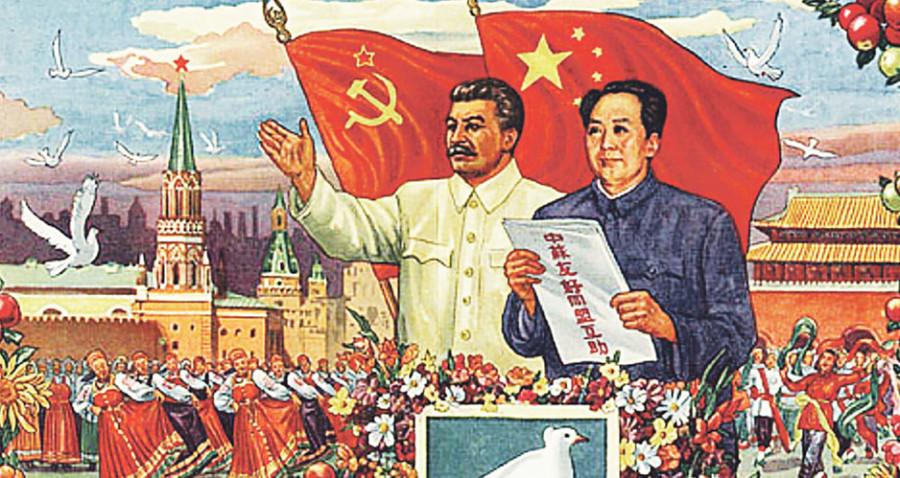 Китай вступился за Сталина в ООН