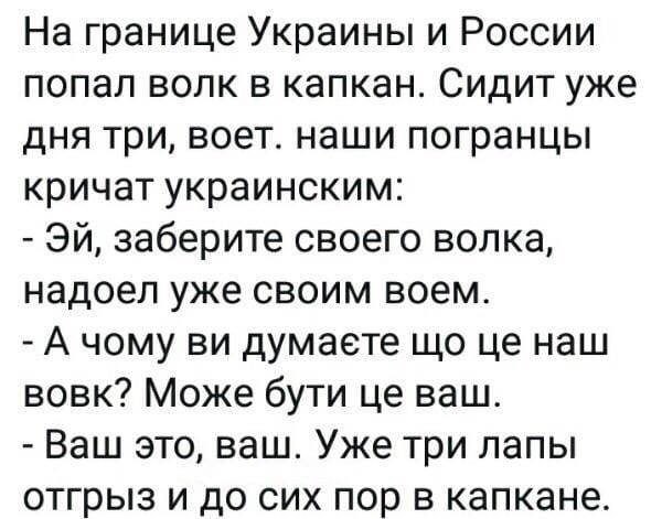https://ic.pics.livejournal.com/matveychev_oleg/27303223/13902998/13902998_600.jpg