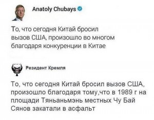 https://ic.pics.livejournal.com/matveychev_oleg/27303223/14085149/14085149_300.jpg