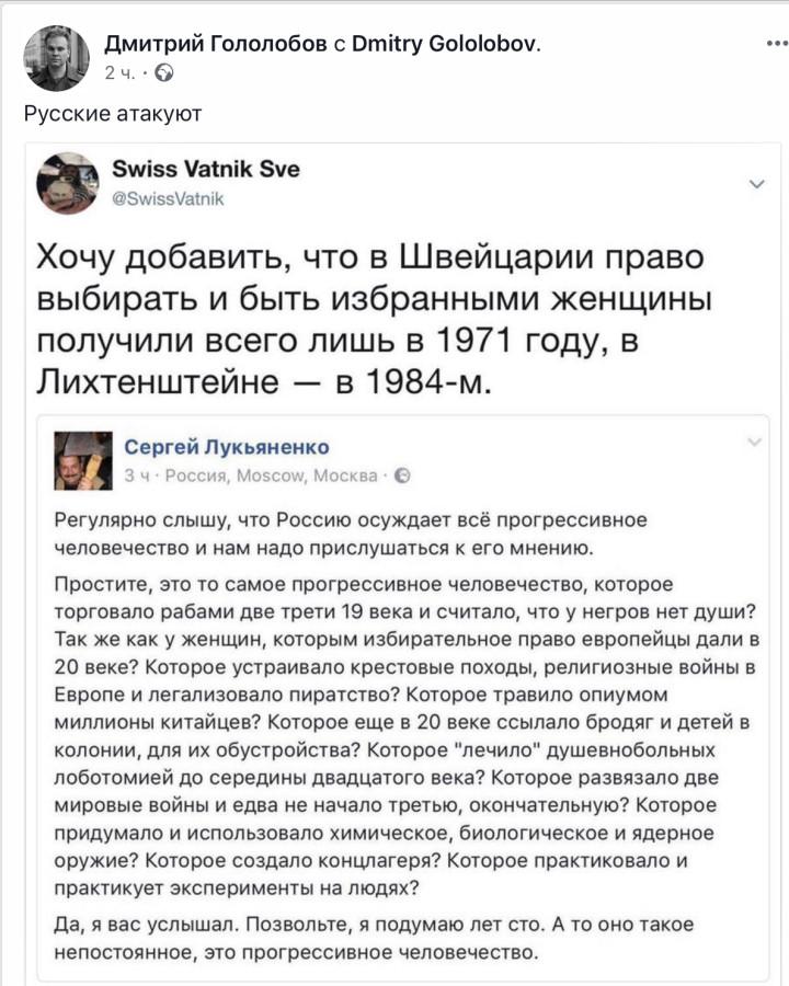 https://ic.pics.livejournal.com/matveychev_oleg/27303223/14150747/14150747_900.jpg