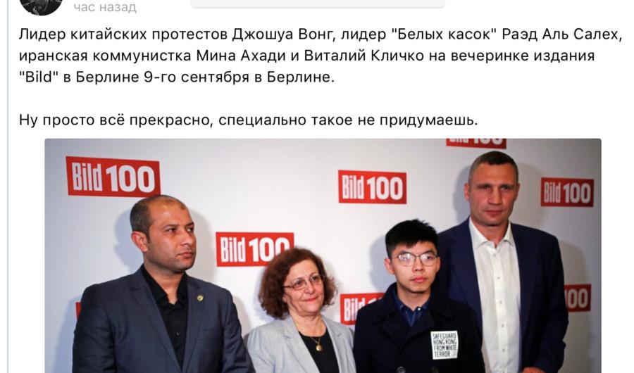 https://ic.pics.livejournal.com/matveychev_oleg/27303223/14309585/14309585_900.jpg
