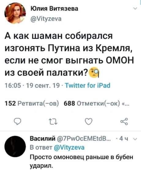 https://ic.pics.livejournal.com/matveychev_oleg/27303223/14395012/14395012_600.jpg