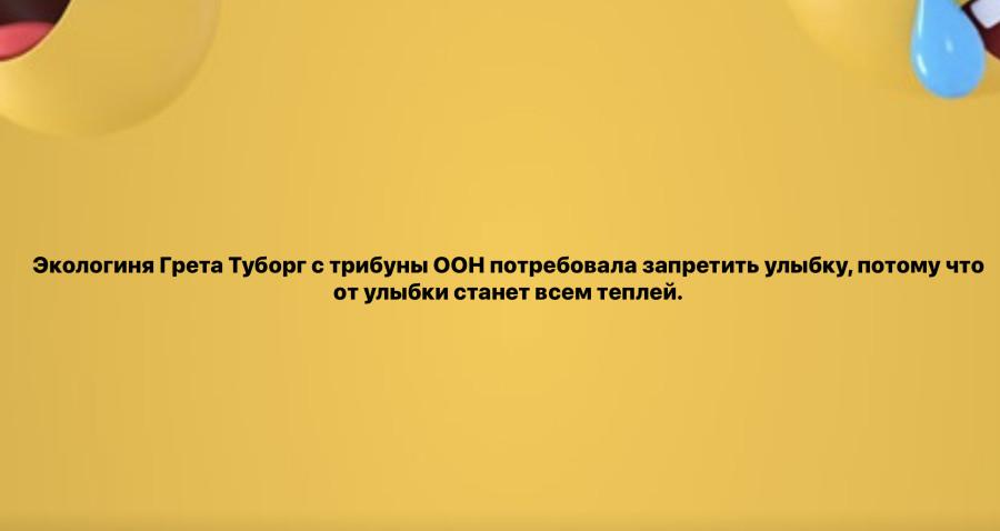 https://ic.pics.livejournal.com/matveychev_oleg/27303223/14574607/14574607_900.jpg