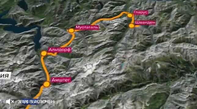 В Швейцарии пытаются повторить путь русской армии под командованием Александра Суворова