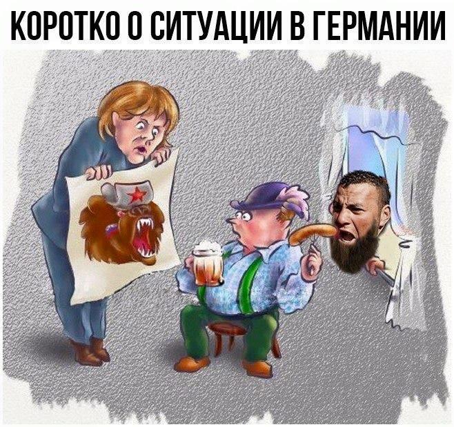 https://ic.pics.livejournal.com/matveychev_oleg/27303223/14738745/14738745_900.jpg