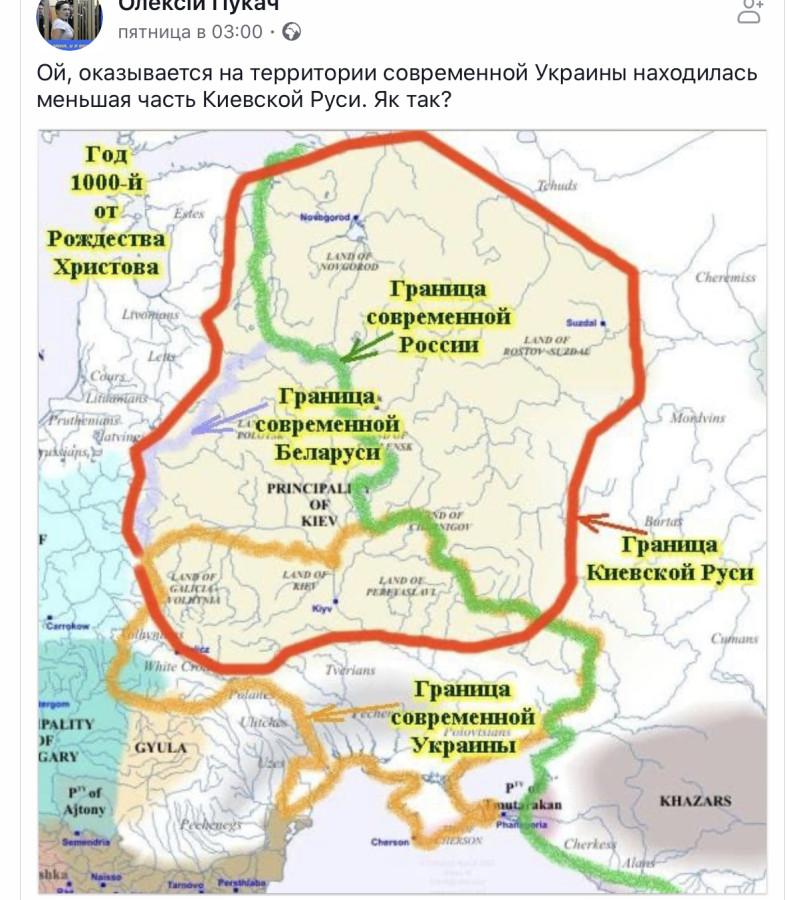 https://ic.pics.livejournal.com/matveychev_oleg/27303223/14894288/14894288_900.jpg