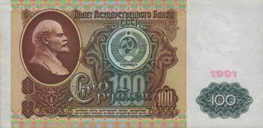Советское золото или советские зарплаты в перерасчете на золото