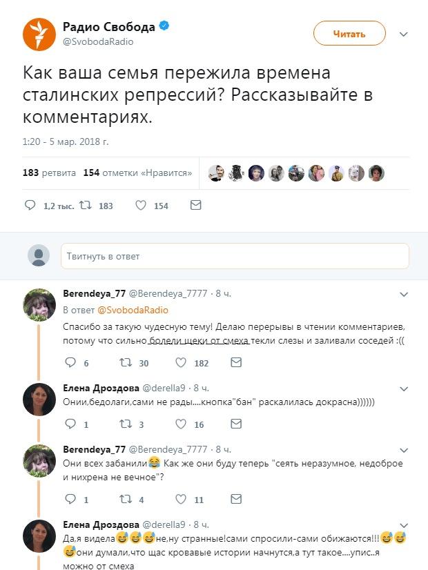 """""""Радио Свобода"""" убило свой опрос про Сталинские репрессии"""