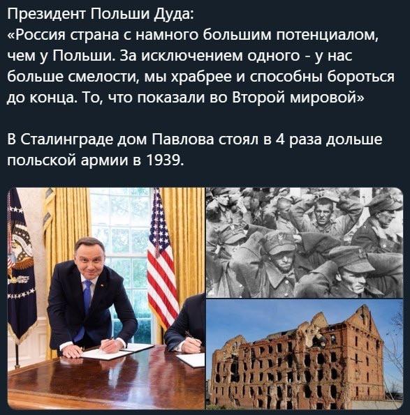 https://ic.pics.livejournal.com/matveychev_oleg/27303223/15318200/15318200_900.jpg