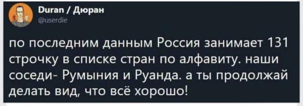https://ic.pics.livejournal.com/matveychev_oleg/27303223/15619112/15619112_600.jpg