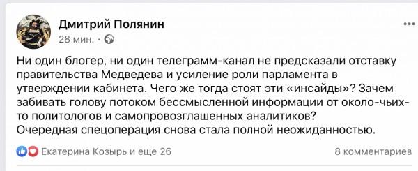 https://ic.pics.livejournal.com/matveychev_oleg/27303223/16012105/16012105_600.jpg