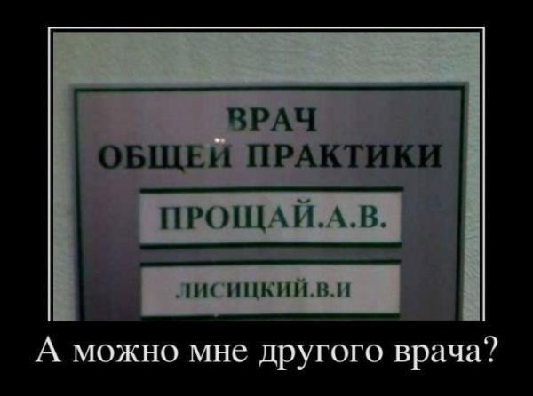 http://ic.pics.livejournal.com/matveychev_oleg/27303223/160537/160537_original.jpg