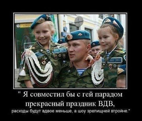 http://ic.pics.livejournal.com/matveychev_oleg/27303223/1633270/1633270_original.jpg