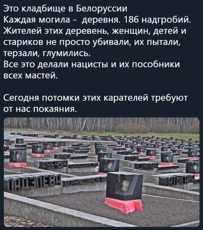 Кладбище в Белоруссии