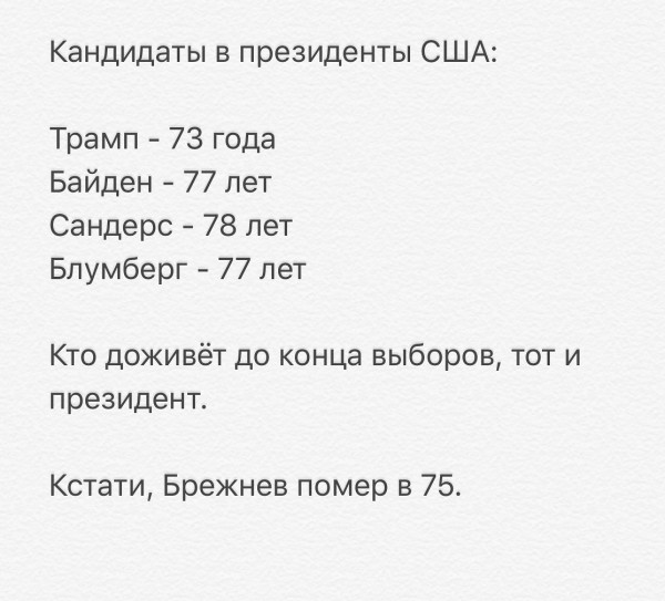 https://ic.pics.livejournal.com/matveychev_oleg/27303223/16479320/16479320_600.jpg