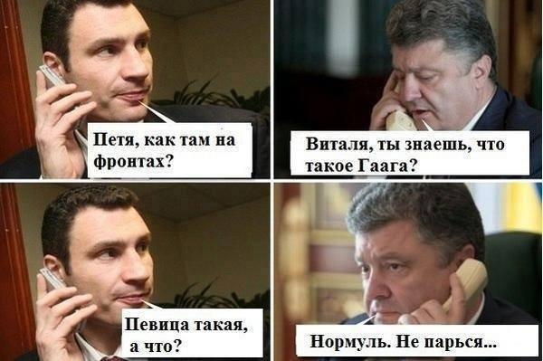 http://ic.pics.livejournal.com/matveychev_oleg/27303223/1660735/1660735_original.jpg