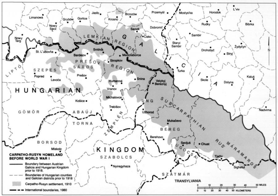 Забытая трагедия карпатских русин. Первый геноцид ХХ века