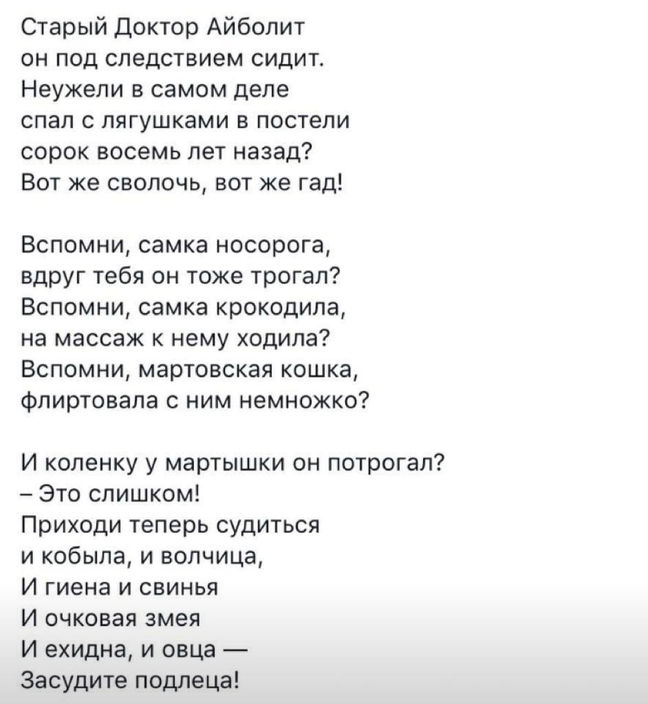 https://ic.pics.livejournal.com/matveychev_oleg/27303223/16675579/16675579_original.jpg