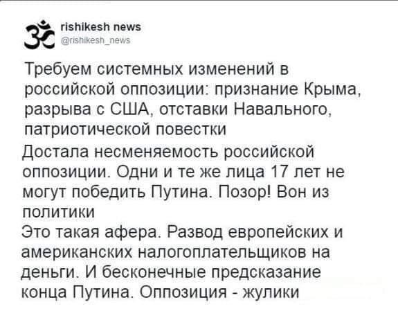 https://ic.pics.livejournal.com/matveychev_oleg/27303223/16956259/16956259_600.jpg