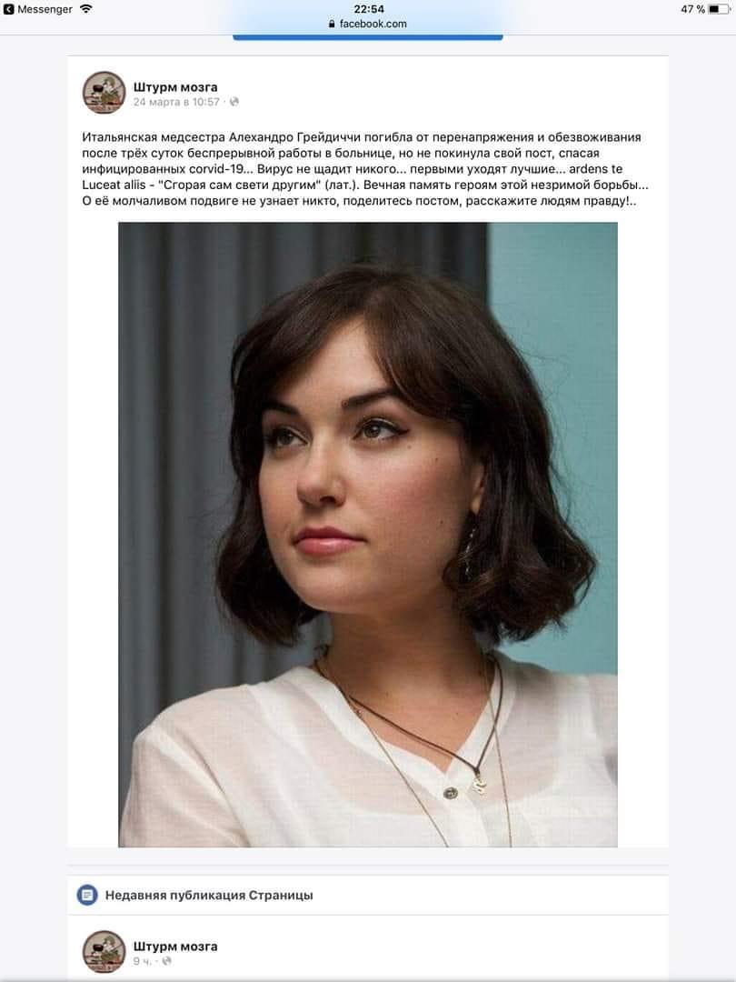 https://ic.pics.livejournal.com/matveychev_oleg/27303223/17122675/17122675_original.jpg