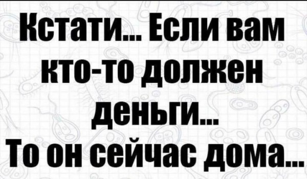 https://ic.pics.livejournal.com/matveychev_oleg/27303223/17151316/17151316_600.jpg