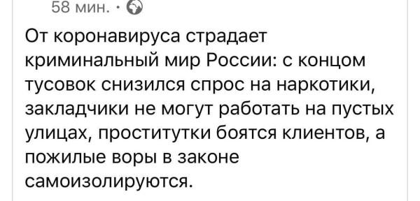 https://ic.pics.livejournal.com/matveychev_oleg/27303223/17151525/17151525_600.jpg