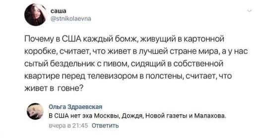 https://ic.pics.livejournal.com/matveychev_oleg/27303223/17165864/17165864_600.jpg