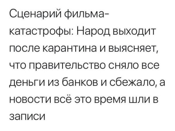 https://ic.pics.livejournal.com/matveychev_oleg/27303223/17170202/17170202_600.jpg