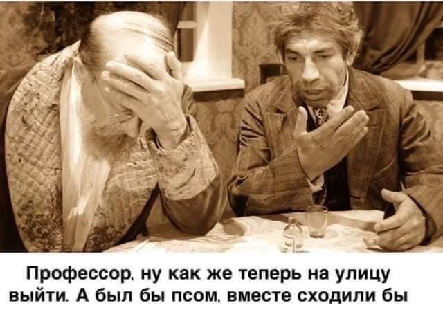 https://ic.pics.livejournal.com/matveychev_oleg/27303223/17190968/17190968_900.jpg