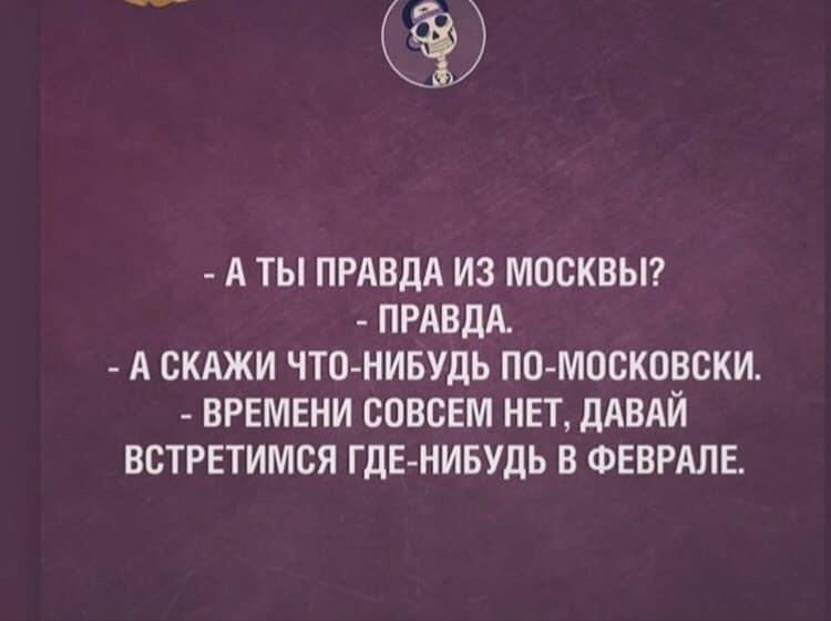 https://ic.pics.livejournal.com/matveychev_oleg/27303223/18173734/18173734_800.jpg