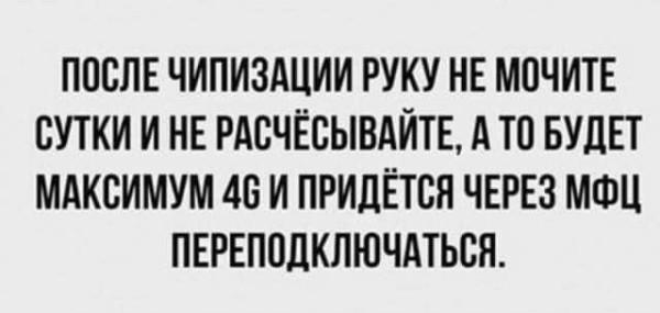 https://ic.pics.livejournal.com/matveychev_oleg/27303223/18341893/18341893_600.jpg
