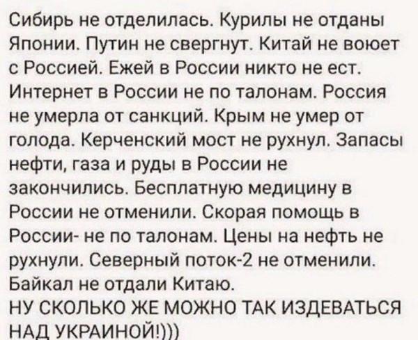 https://ic.pics.livejournal.com/matveychev_oleg/27303223/18443686/18443686_600.jpg