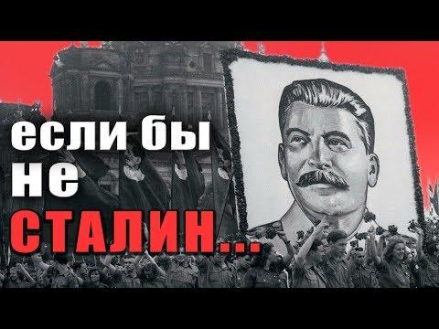 Советское чудо, которого могло не быть. Николай Сапелкин