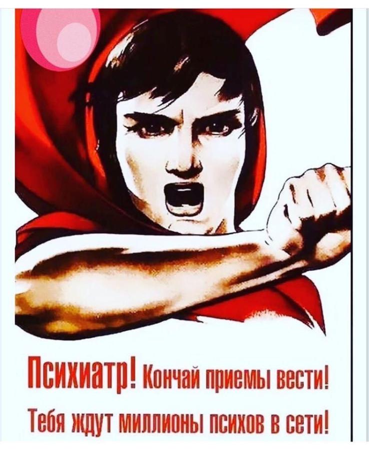 https://ic.pics.livejournal.com/matveychev_oleg/27303223/19288401/19288401_900.jpg