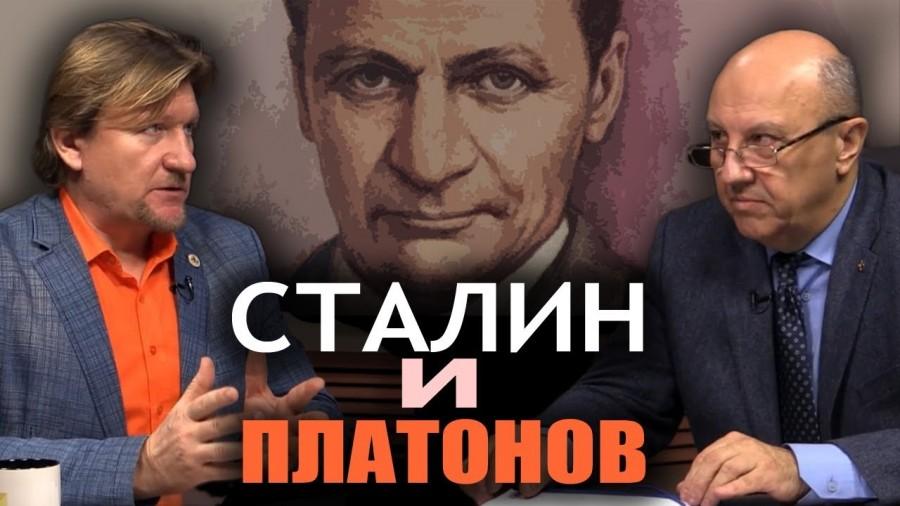 Позднесоветские мифы и историческая правда. А. Фурсов. Н. Сапелкин