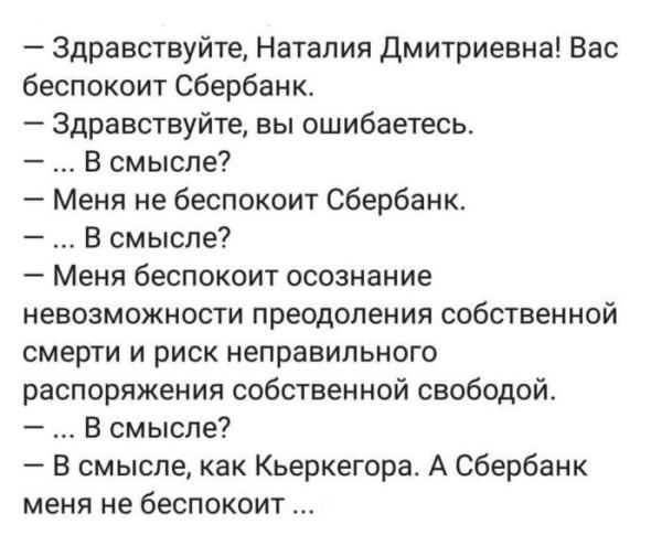 https://ic.pics.livejournal.com/matveychev_oleg/27303223/19441664/19441664_600.jpg