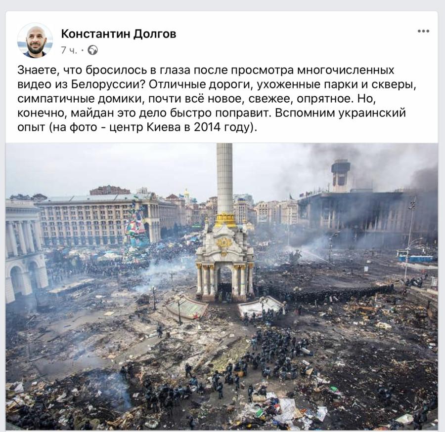 https://ic.pics.livejournal.com/matveychev_oleg/27303223/19449367/19449367_900.jpg