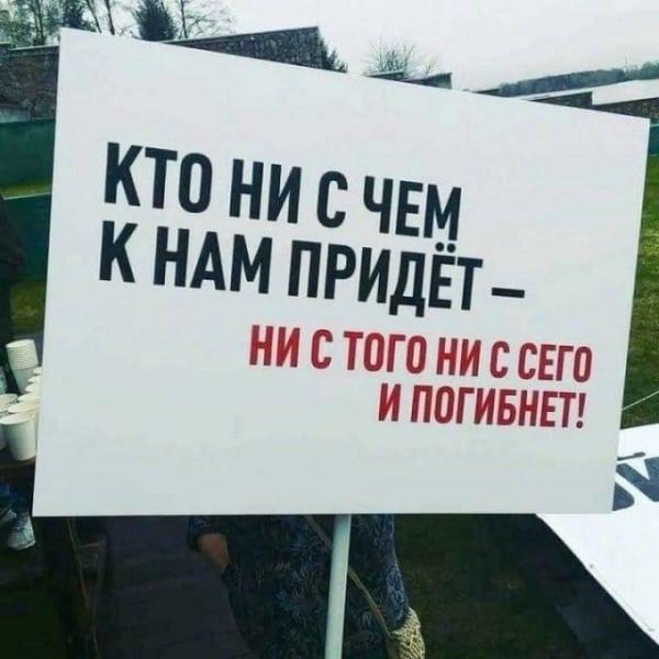 https://ic.pics.livejournal.com/matveychev_oleg/27303223/19572908/19572908_600.jpg