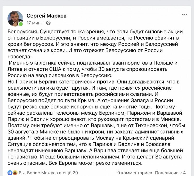 https://ic.pics.livejournal.com/matveychev_oleg/27303223/19599719/19599719_800.jpg
