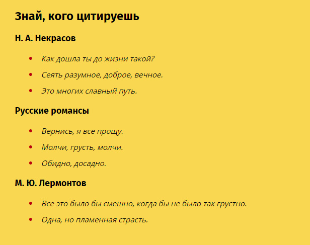 https://ic.pics.livejournal.com/matveychev_oleg/27303223/20064753/20064753_original.jpg